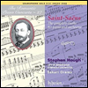 ��� : �ǾƳ� ���ְ� ���� (Saint-Saens : 5 Piano Concerto - Romantic Piano Concerto Vol. 27) (2CD) - Stephen Hough