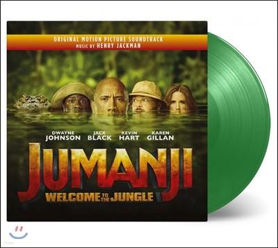 쥬만지: 새로운 세계 영화음악 (Jumanji Welcome To The Jungle OST by Henry Jackman 헨리 잭맨) [그린 컬러 2LP]