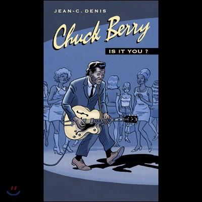 Chuck Berry (일러스트 by Jean-C. Denis 장 클로드 데니스)