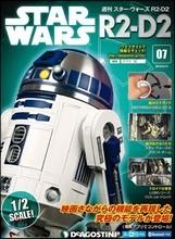 (예약도서)STAR WARS R2-D2 2018年3月13日號