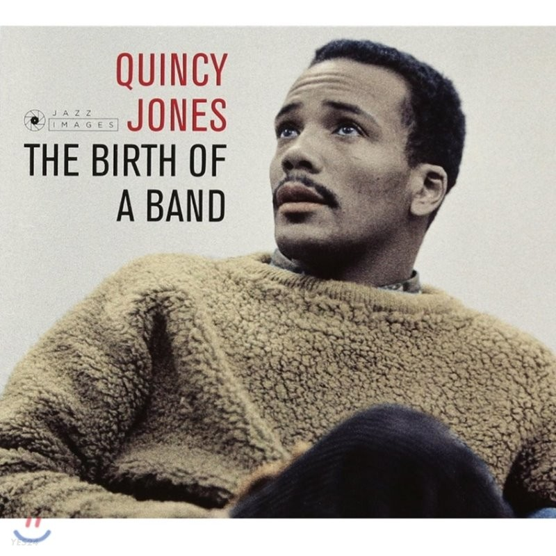 Quincy Jones (퀸시 존스) - Birth of a Band / Big Band Bossa Nova