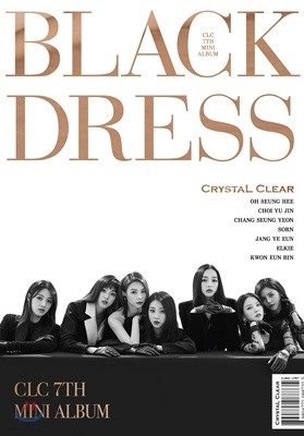 씨엘씨 (CLC) - 미니앨범 7집 : Black Dress