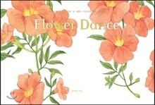 [예약판매] Flower Dance : 수채화 컬러링 노트