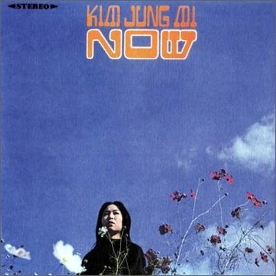 김정미 - Now (180g Audiophile High Quality Vinyl)