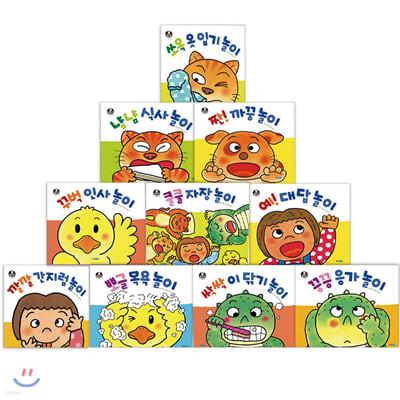 뽀뽀곰 아기놀이책 10종 박스세트