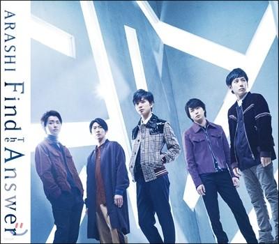Arashi - Find The Answer 아라시 54번째 싱글 [통상반]
