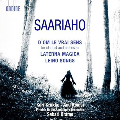 사리아호 : 클라리넷 협주곡, 마법의 빛, 레이노의 노래 - 오라모