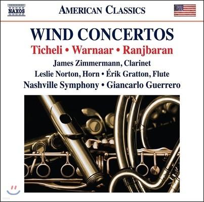 Giancarlo Guerrero 관악 협주곡 작품집 (Wind Concertos: Ticheli / Warnaar / Ranjbaran)