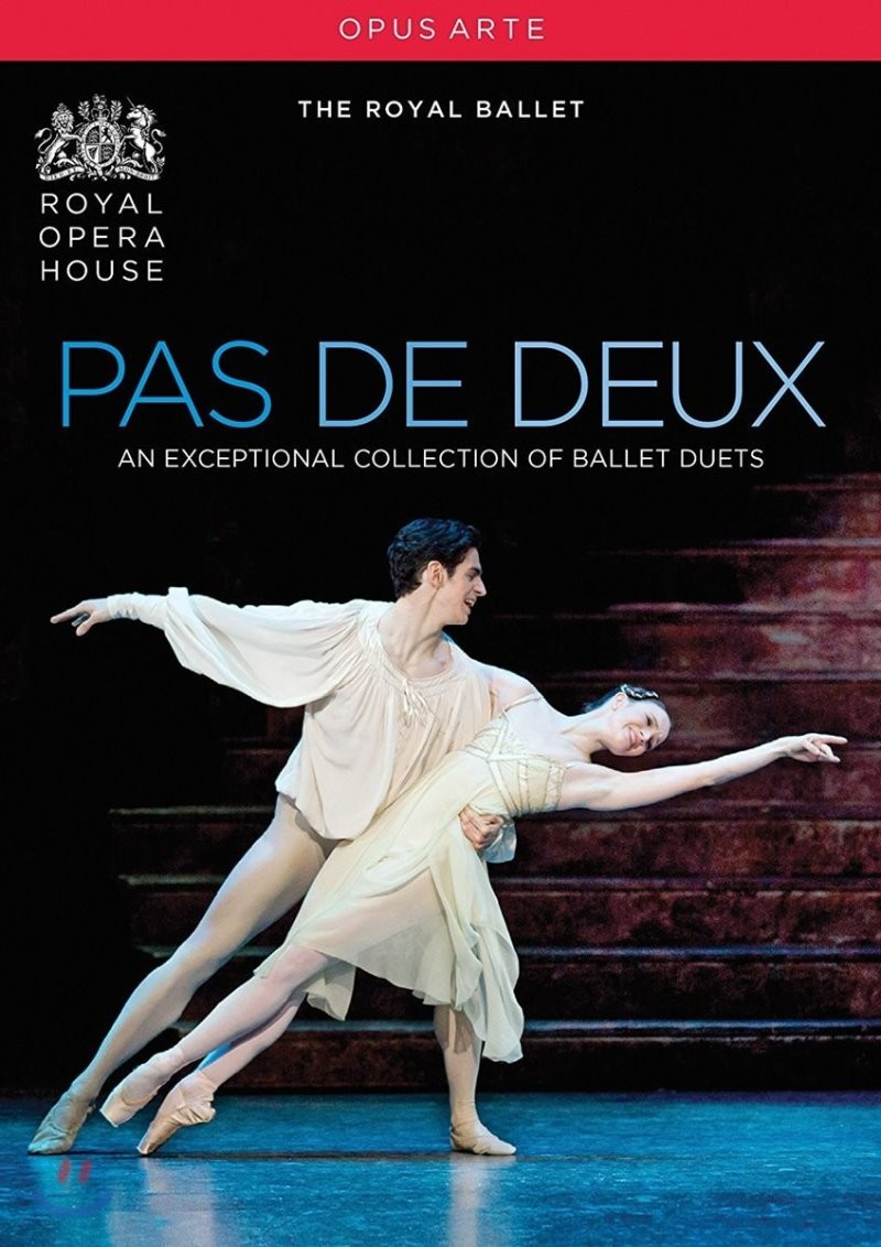 Royal Ballet 파 드 되 - 로열 발레단의 명 2인무 컬렉션 (Pas De Deux: An Exceptional Collection Of Ballet Duets)