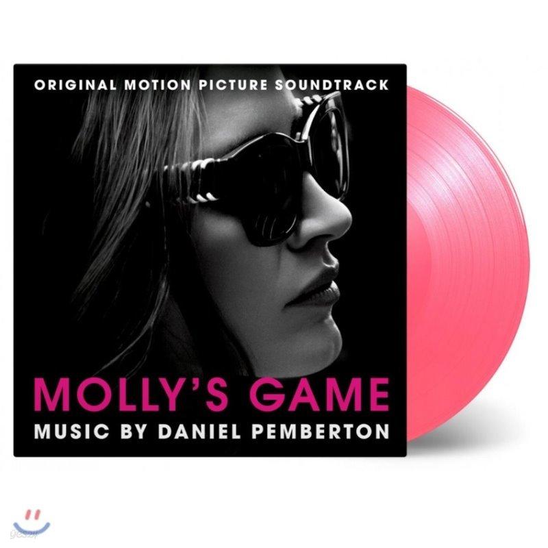 몰리스 게임 영화음악 (Molly's Game OST by Daniel Pemberton 다니엘 펨버턴) [핑크 컬러 LP]
