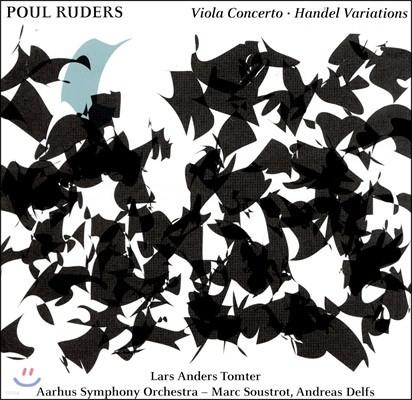 Lars Anders Tomter 포울 루데르스: 비올라 협주곡, 헨델 변주곡 (Poul Ruders: Viola Concerto, Handel Variations)