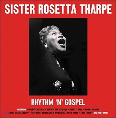 Sister Rosetta Tharpe (시스터 로제타 타프) - Rhythm 'N' Gospel [LP]