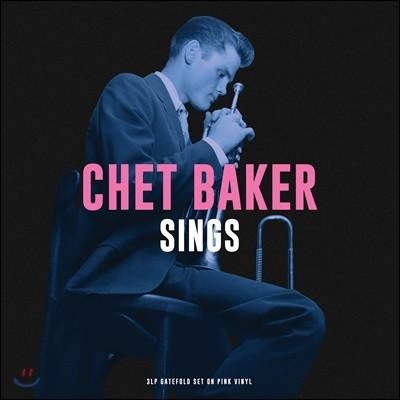 Chet Baker (쳇 베이커) - Sings [핑크 컬러 3LP]