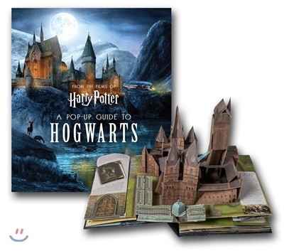 Harry Potter : A Pop-up Guide to Hogwarts (미국판)