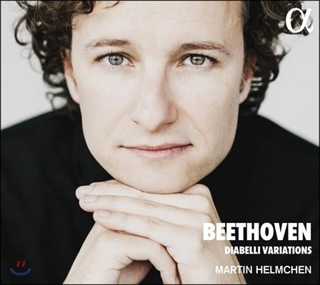 Martin Helmchen 베토벤: 디아벨리 변주곡 (Beethoven: Diabelli Variations Op.120)