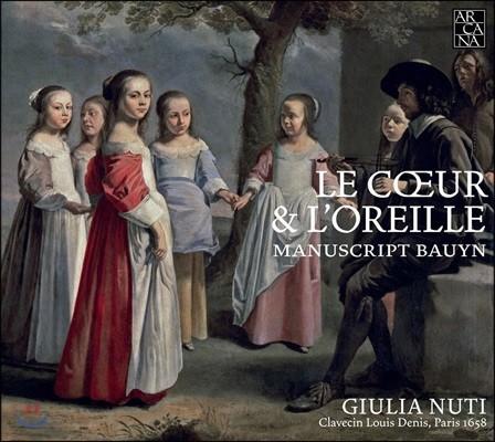 Giulia Nuti 마음과 귀 - 17세기 프랑스 하프시코드 작품집 (Le Coeur & l'Oreille - Manuscript Bauyn)