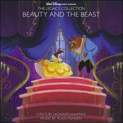 미녀와 야수 애니메이션 음악 (Walt Disney Records The Legacy Collection: Beauty and the Beast OST)