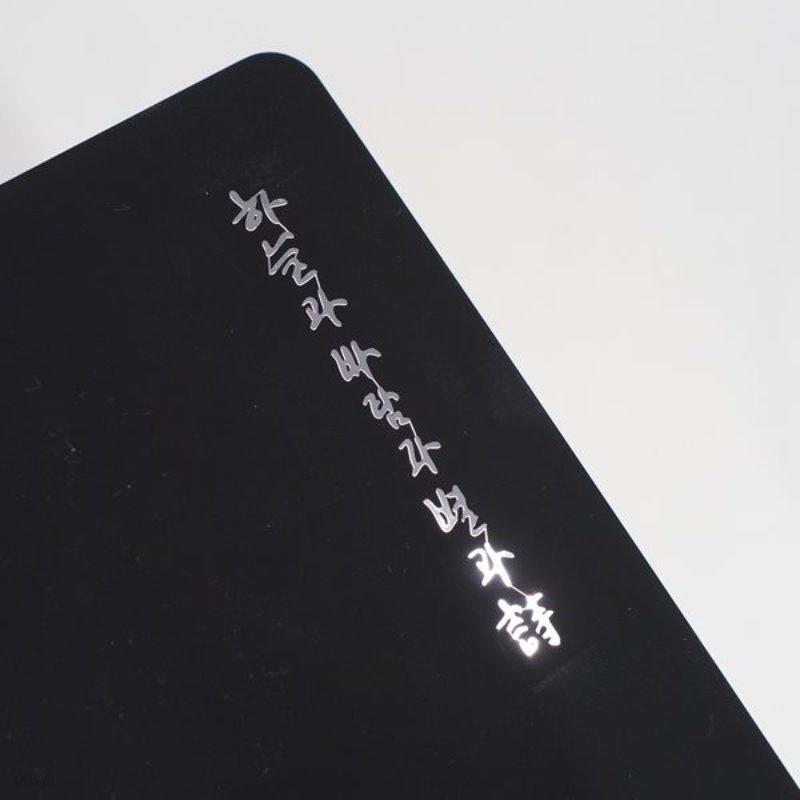문학 메탈스티커(전차스) 16종 Ver2