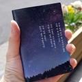 윤동주 서시 여권케이스