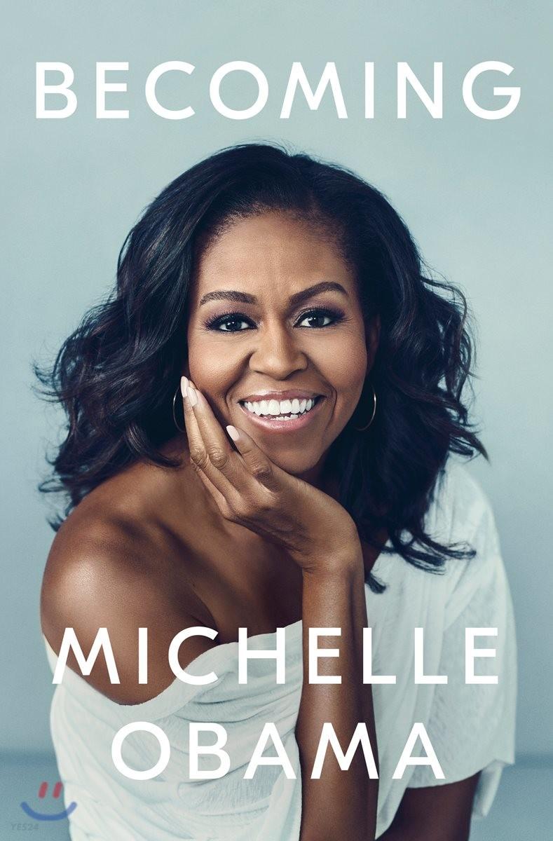 Becoming : 미셸 오바마 자서전 (미국판)