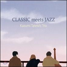Kazumi Tateishi Trio - Classic Meets Jazz 카즈미 타테이시 트리오가 연주하는 클래식