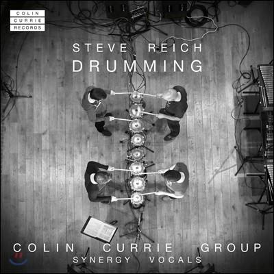 Colin Currie Group 스티브 라이히: 드러밍 (Steve Reich: Drumming)