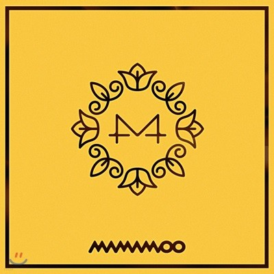 마마무 (Mamamoo) - 미니앨범 6집 : Yellow Flower