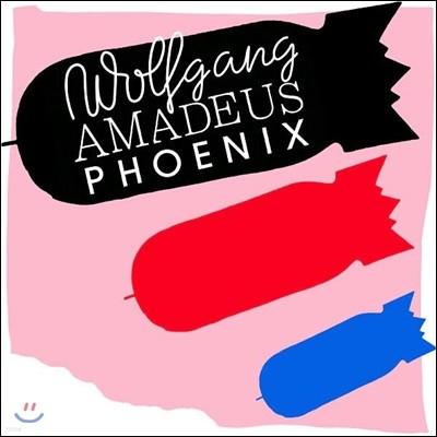 Phoenix (피닉스) - Wolfgang Amadeus Phoenix