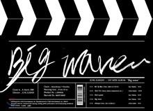 정일훈 - 미니앨범 1집 : Big wave