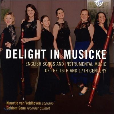 Seldom Sene 16-17세기 영국 노래와 연주집 (Delight in Musicke)