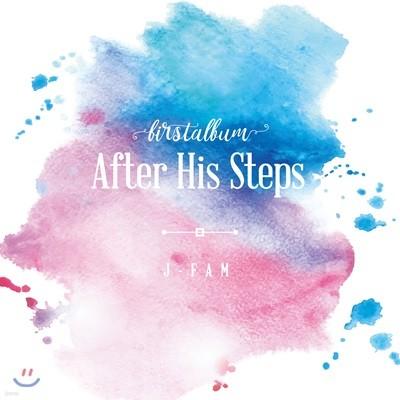 제이팸 (J-Fam) - After His Steps
