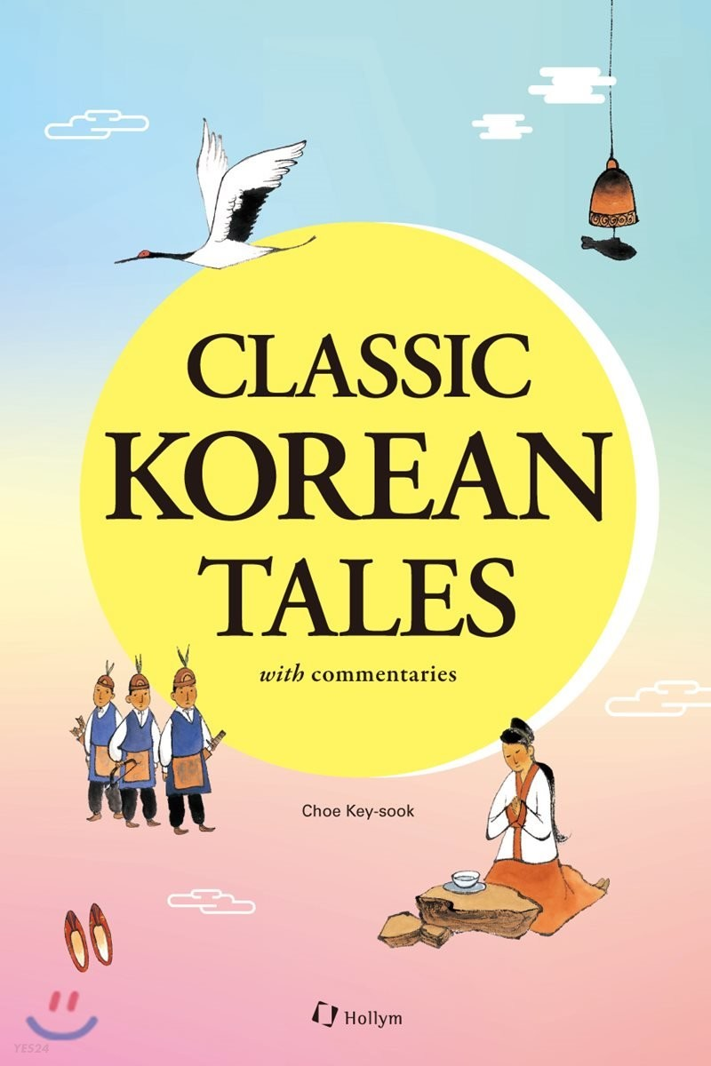 Classic Korean Tales, with commentaries