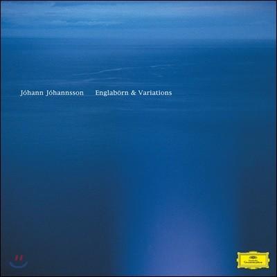 요한 요한손: 엥글라뵈른, 변주곡 (Johann Johannsson: Englaborn & Variations) [2 LP]