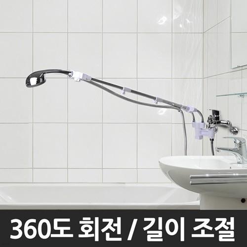 가젯 샤워기 거치대 홀더 걸이