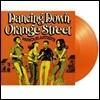 자메이카의 음악, 레게 모음집 (Dancing Down Orange Street) [오렌지 컬러 LP]