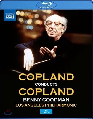 아론 코플랜드가 지휘하는 코플랜드 (Aaron Copland Conducts Copland)