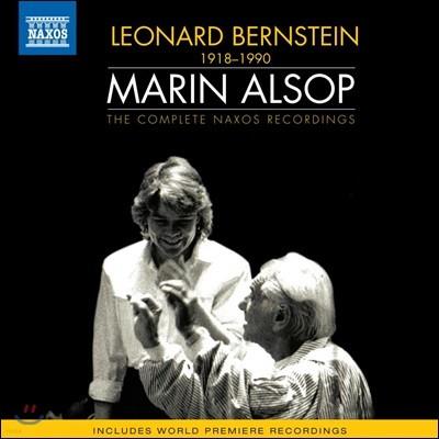 Marin Alsop 레너드 번스타인 관현악 작품 모음집 (Leonard Bernstein: The Complete Naxos Recordings)