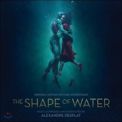 셰이프 오브 워터: 사랑의 모양 영화음악 (The Shape of Water OST by Alexandre Desplat) [블루 그린 컬러 한정반 LP]