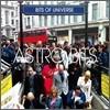 �ƽ�Ʈ�� ���� (Astro Bits) - Bits Of Universe