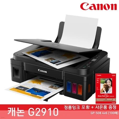 캐논 정품 무한 가정용 복합기 G2910 (잉크포함)