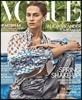 Vogue USA (월간) : 2018년 03월 (Special)