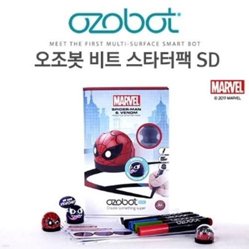 ozobot코딩로봇 오조봇 비트 스타터팩 (스파이더맨)