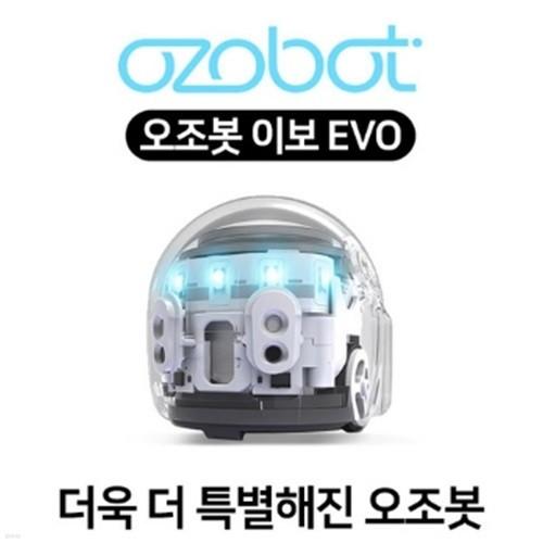 ozobot코딩로봇 오조봇 이보 evo 3.0 (스타터팩 화이트)