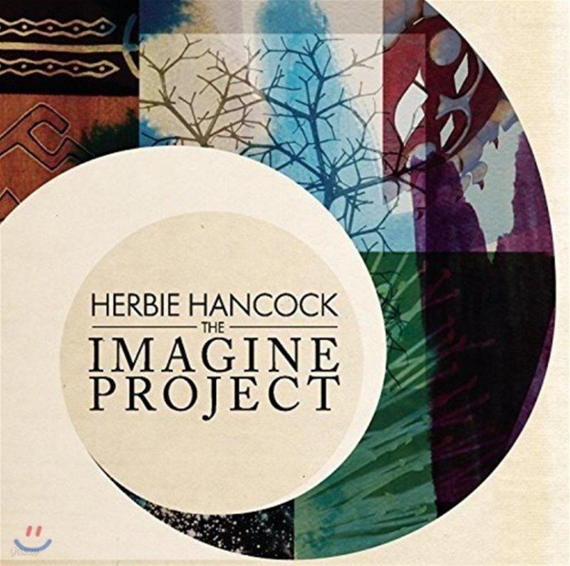 Herbie Hancock (허비 행콕) - The Imagine Project