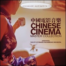 중국 영화 음악 모음집 (Chinese Cinema Master Collection)