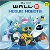 Disney Wall E Storybook