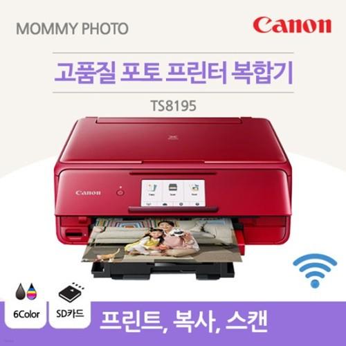 캐논 Mommy Photo 고품질컴팩트 포토프린터 TS8195,인쇄스캔복사