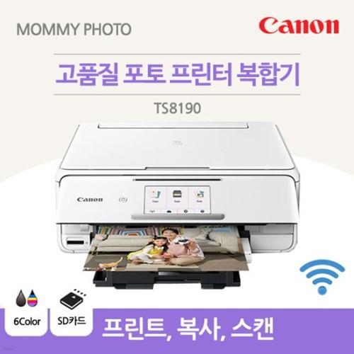 캐논 Mommy Photo 고품질컴팩트 포토프린터 TS8190,인쇄스캔복사