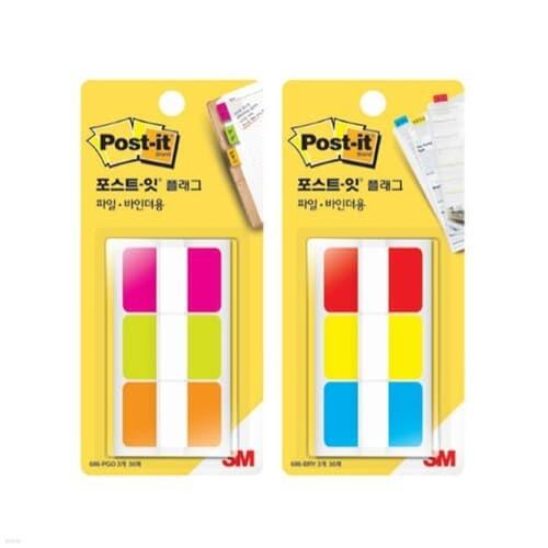 [3M]포스트잇 플래그 인덱스탭 N686-PGO (38*25.4mm)
