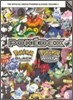 Pokemon Black and Pokemon White Versions Volume 2